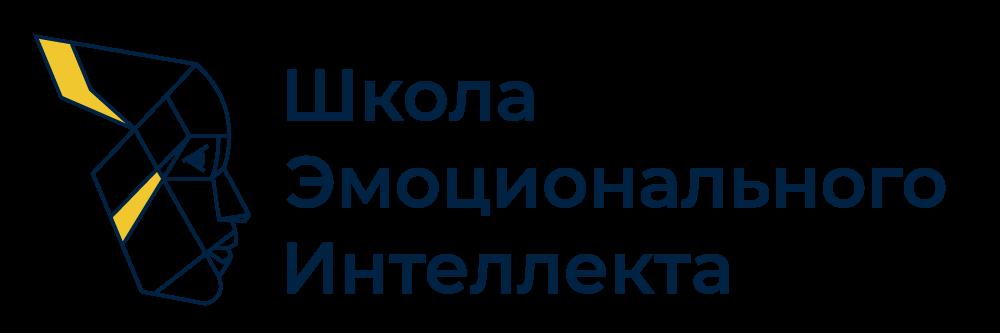 Логотип_ШЭИ_1000х333